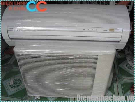 Mua bán máy lạnh cũ